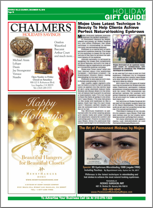 Published on BHCourier E-edition 121616. https://issuu.com/bhcourier/docs/bhc121616/16
